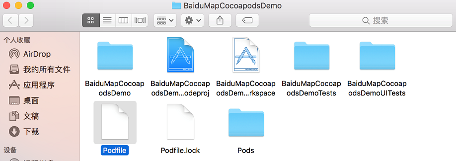 ios-%20CocoaPods1.png